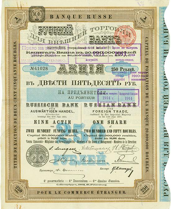 Russische Bank für auswärtigen Handel [3 Stück]