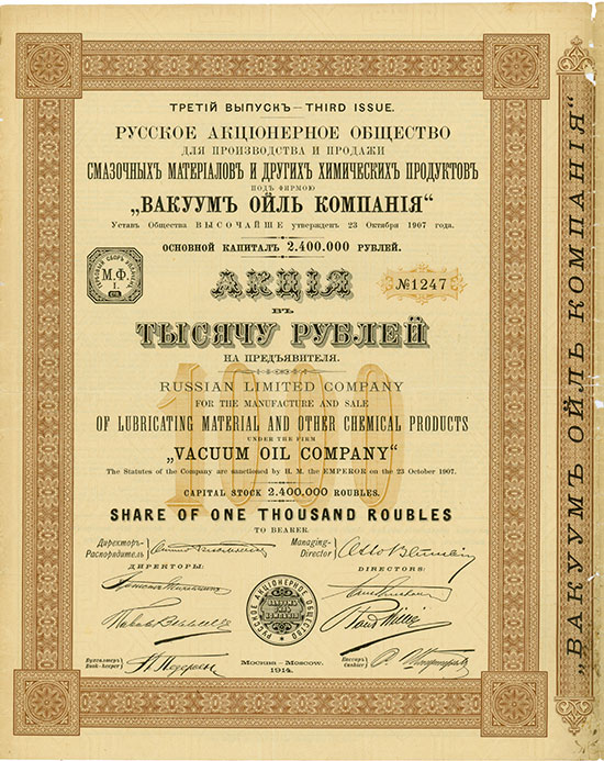 Russian Limited Company For The Manufacture And Sale Of Lubricating Material And Other Chemical Products Vacuum Oil Company