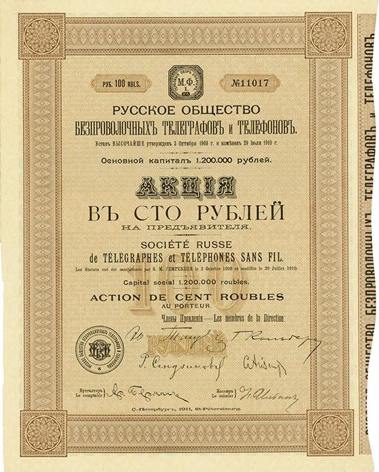 Société Russe de Télégraphes et Téléphones Sans Fil