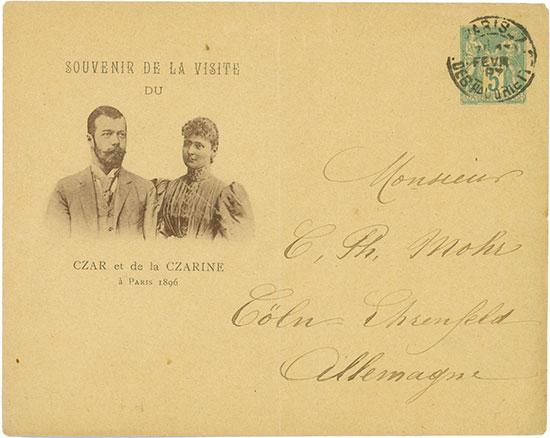 Souvenir de la Visite du Czar et de la Czarine à Paris 1896
