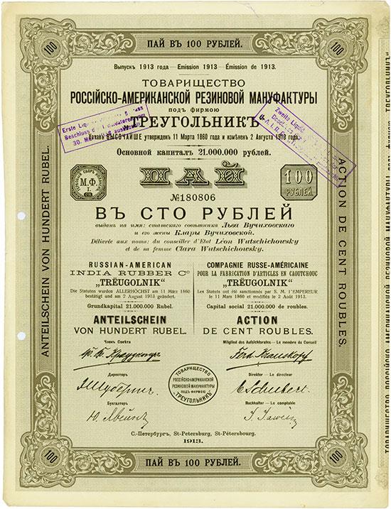 Russian-American India Rubber Co.