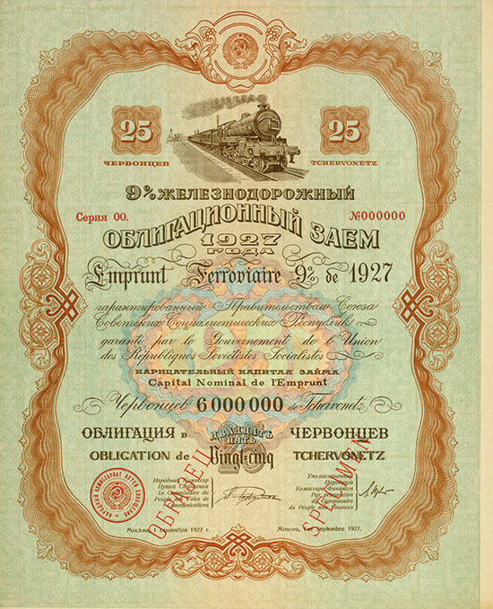UdSSR - Emprunt Ferroviaire 9 % de 1927