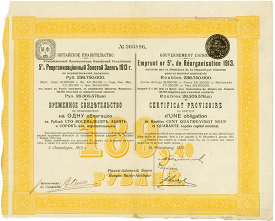 Gouvernement Chinois - Emprunt or 5 % de Réorganisation 1913