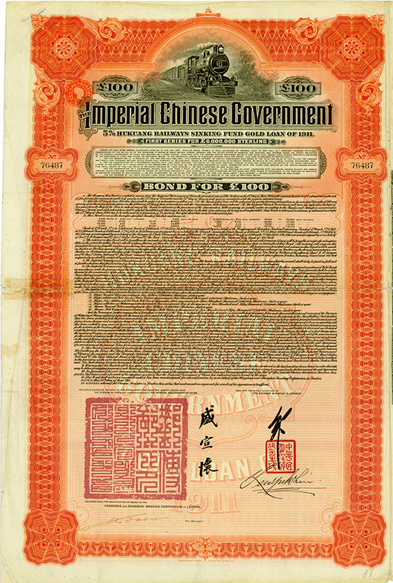 Imperial Chinese Government (Hukuang Railways, Kuhlmann 231) [5 Stück]