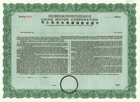 China Motor Corporation