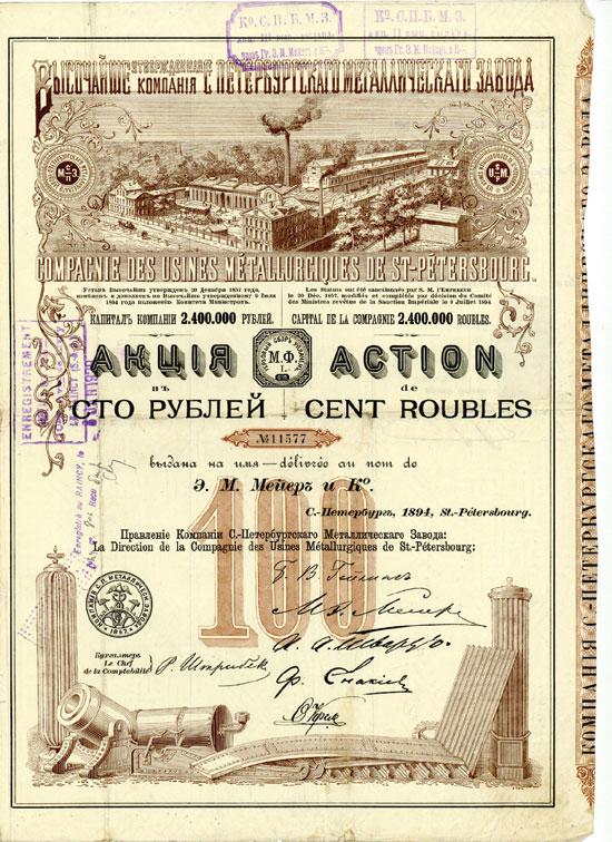 Compagnie des Usines Métallurgiques de St. Pétersbourg