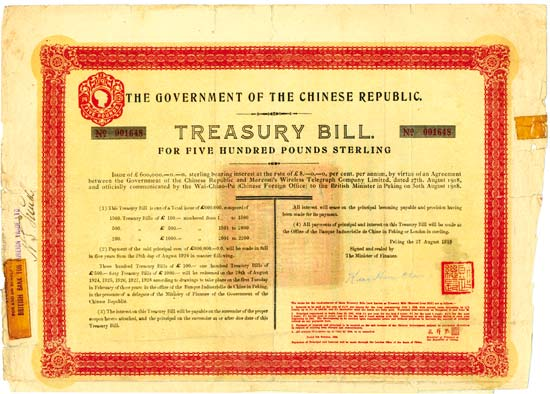Government of the Chinese Republic (Marconi, Kuhlmann 431)