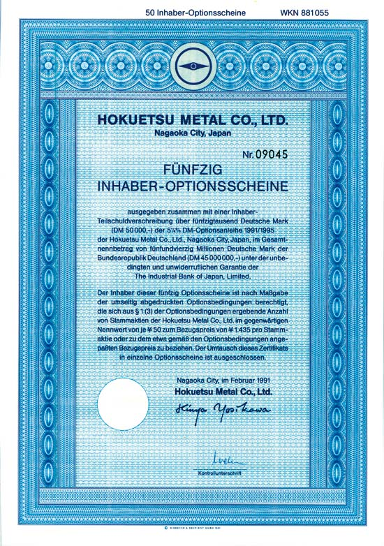 Hokuetsu Metal Co., Ltd.
