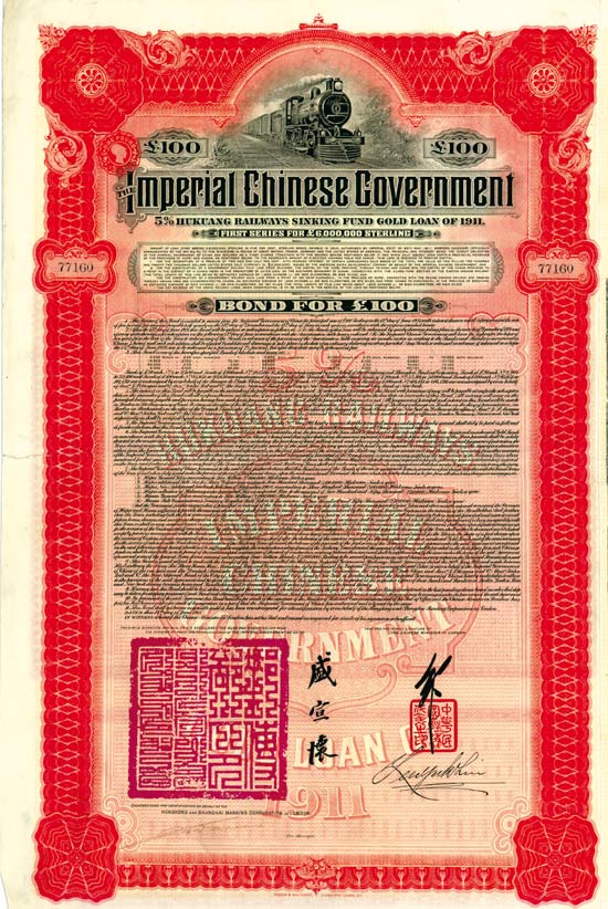 Imperial Chinese Government (Hukuang Railways, Kuhlmann 231)