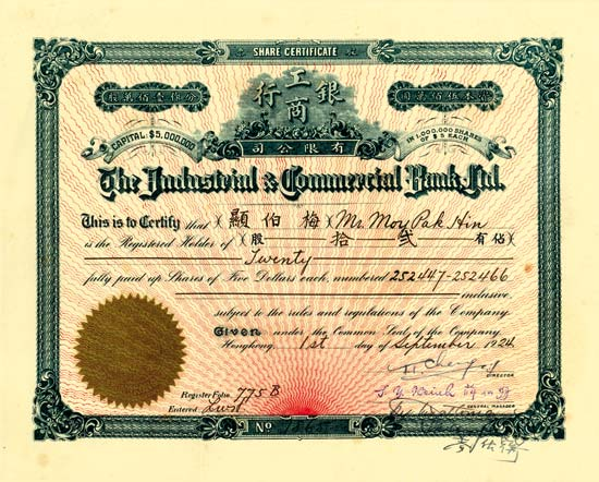 Industrial & Commercial Bank, Ltd.
