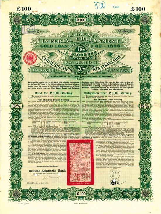 Kaiserlich Chinesische 5 % Staatsanleihe (Kuhlmann 65)