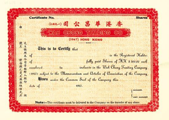 Wah Chong Trading Company