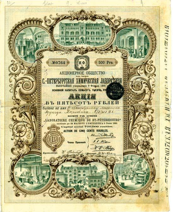 Société par Actions sous la raison sociale Laboratoire Chimique de St.-Pétersbourg